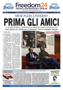 GIORNALE 33 - BIS