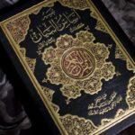 Dacca, l'Islam «moderato» e il politicamente corretto estremo