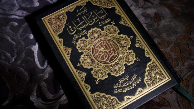 holy-book-islam-called_e8e735e28094ce3e