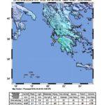 Terremoto in Grecia, allarme tzunami