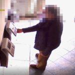 42 indagati per assenteismo in Sicilia