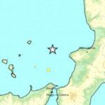 Terremoto di magnitudo 3.2 tra Calabria e Isole Eolie
